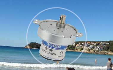 The Advantages of BLDC Motor